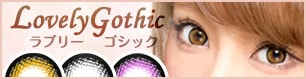 LovelyGothic